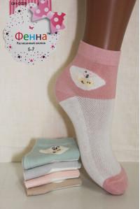 Стрейчевые детские носки в сеточку ФЕННА средней высоты Арт.: GH-C028 / Упаковка 10 пар /