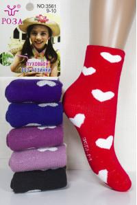Махровые детские носки без резинки на пуху РОЗА высокие Арт.: 3561 / Упаковка 12 пар /