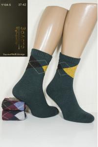 Шерстяные женские носки с люрексовой прядью Золото высокие АРТ.: Y104-5 / Упаковка 10 пар /