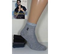 Стрейчевые мужские носки ФЕННА средней высоты Арт.: 1202 / SPORT / Упаковка 12 пар /