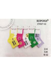 Стрейчевые детские носки КОРОНА средней высоты Арт.: CY327-12 / Смайлики, ромашки /