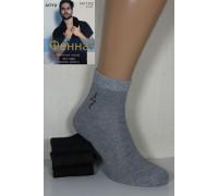 Стрейчевые мужские носки ФЕННА средней высоты Арт.: 1202-6 / DU / Упаковка 12 пар /
