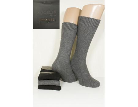 Шерстяные мужские носки KARDESLER высокие Арт.: 6001 / 06 / Упаковка 12 пар /