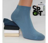 Стрейчевые мужские носки КОРОНА средней высоты Арт.: 1803-1