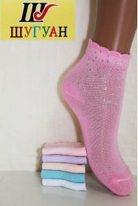 Стрейчевые детские носки в сеточку на бордюрной резинке ШУГУАН средней высоты Арт.: 360