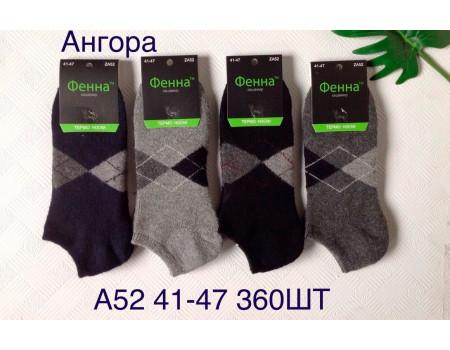 Стрейчевые кашемировые мужские носки ФЕННА ультракороткие Арт.: ZA52