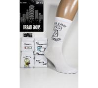 Стрейчевые мужские носки для тенниса URBAN Socks высокие Арт.: 1215-1 / Гомер Симпсон /