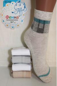 Стрейчевые детские носки в сеточку ФЕННА средней высоты Арт.: GH-C029 / Упаковка 10 пар /