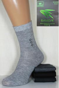 Бамбуковые мужские носки КОРОНА высокие Арт.: A1304