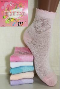 Стрейчевые детские носки в сеточку на бордюрной резинке ШУГУАН средней высоты Арт.: C3071