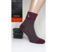 Стрейчевые женские носки с люрексом КОРОНА средней длины Арт.: BY230-2 / Фламинго /