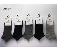 Стрейчевые мужские носки ШУГУАН короткие Арт.: A956-7