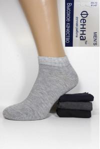 Стрейчевые мужские носки Фенна короткие Арт.: ZA12-4 / Упаковка 10 пар /