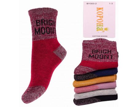 Стрейчевые детские носки на компрессионной резинке КОРОНА средней высоты Арт.: BY303-2