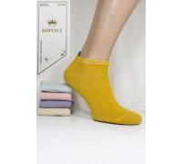 Стрейчевые женские носки КОРОНА укороченные Арт.: BY218-9 / Ассорти цветов /