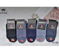 Шерстяные медицинские махровые мужские носки КОРОНА высокие Арт.: А1109 / Упаковка 12 пар /