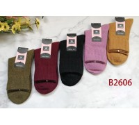 Шерстяные женские носки в рубчик КОРОНА высокие Арт.: B2606 / Упаковка 10 пар /
