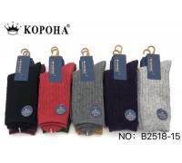 Шерстяные женские носки в рубчик КОРОНА высокие Арт.: B2518-15 / Упаковка 10 пар /