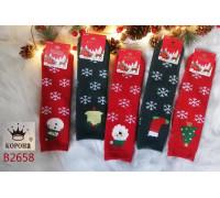 Шерстяные женские махровые носки с рисунком из собачьей шерсти КОРОНА высокие Арт.: В2658 / Упаковка 10 пар /