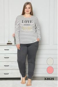 Комплект штанов и футболки с длинным рукавом Nicoletta Арт.: 32025
