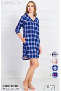 Рубашка Vienetta Secret Арт: 903276-0000
