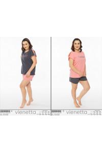 Комплект шорт и футболки Vienetta Secret Арт.: 009237-0624