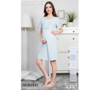 Туника для беременных Vienetta Secret Арт: 005019-0000