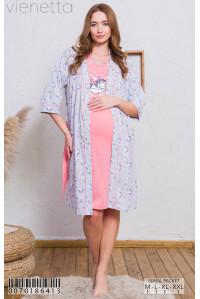 Комплект туники с халатом для беременных мам Vienetta Secret Арт: 007018-6413