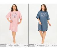 Туника Vienetta Secret Арт.: 101151-0000