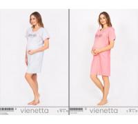 Туника для беременных мам Vienetta Secret Арт: 009094-0000