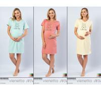 Туника для беременных мам Vienetta Secret Арт.: 103237-0000