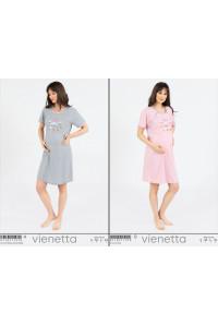 Туника для беременных мам Vienetta Secret Арт.: 011071-1375